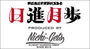 hp-k-nishin